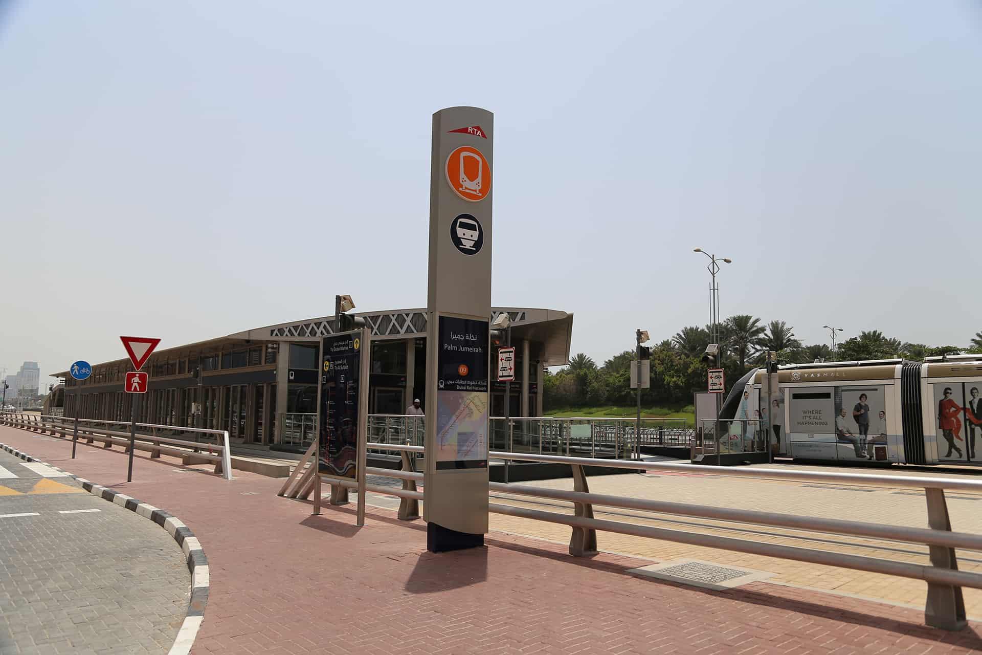 station monorail dubai