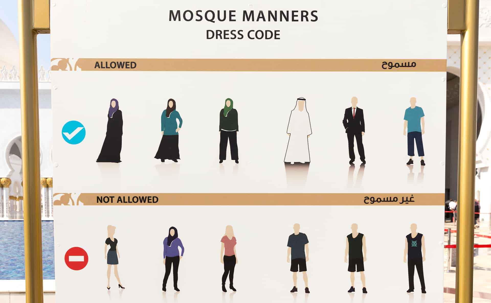 dress code dubai