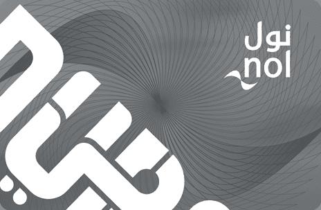 silver nol card