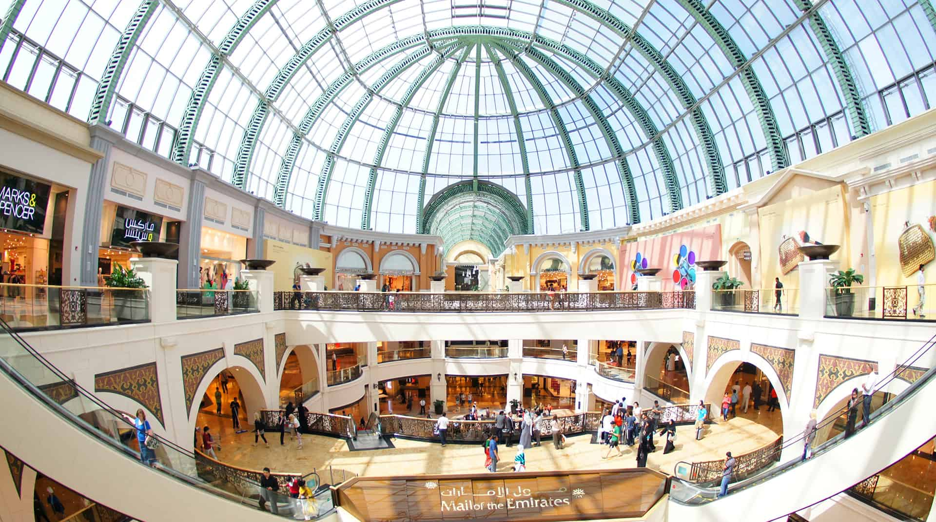 visiter le mall of the emirates