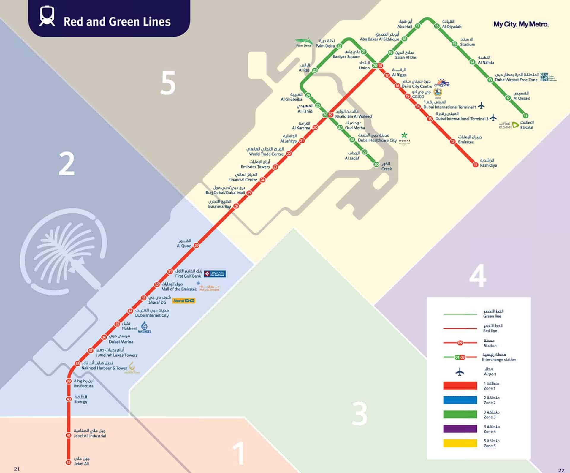 plan metro dubai